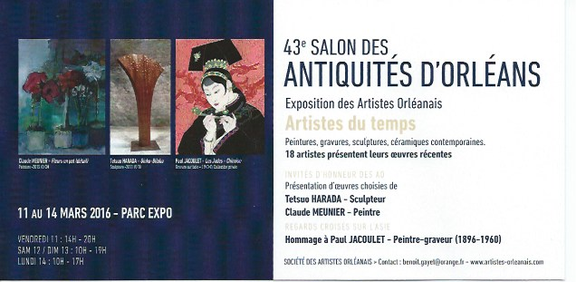 Invit. Salon Antiquités